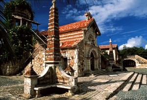 Туры в Альтос-де-Чавон, Доминикана