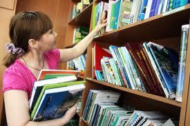 Общее библиотековедение