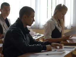 основные проблемы при подготовке школьников к ЕГЭ